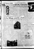 giornale/TO00208249/1947/Giugno/3
