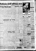 giornale/TO00208249/1947/Giugno/4