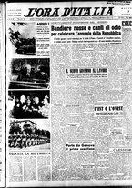 giornale/TO00208249/1947/Giugno/7