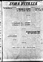 giornale/TO00208249/1947/Giugno/9