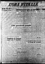 giornale/TO00208249/1947/Luglio/1