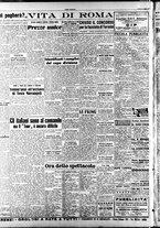 giornale/TO00208249/1947/Luglio/10