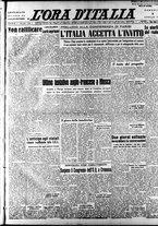 giornale/TO00208249/1947/Luglio/11