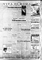 giornale/TO00208249/1947/Luglio/12
