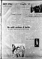giornale/TO00208249/1947/Luglio/13