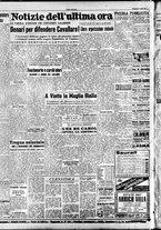 giornale/TO00208249/1947/Luglio/14