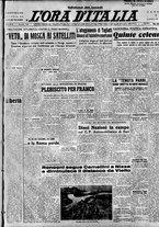 giornale/TO00208249/1947/Luglio/15