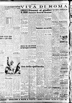 giornale/TO00208249/1947/Luglio/16