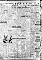 giornale/TO00208249/1947/Luglio/17