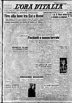 giornale/TO00208249/1947/Luglio/18