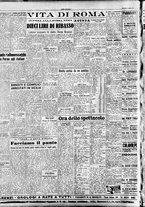 giornale/TO00208249/1947/Luglio/19