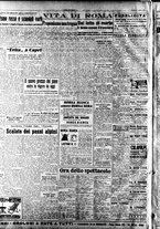 giornale/TO00208249/1947/Luglio/2