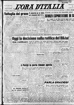 giornale/TO00208249/1947/Luglio/20