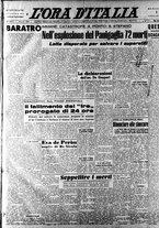 giornale/TO00208249/1947/Luglio/3