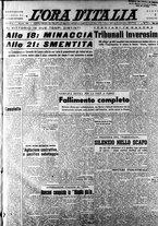 giornale/TO00208249/1947/Luglio/5