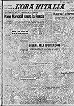 giornale/TO00208249/1947/Luglio/7