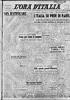 giornale/TO00208249/1947/Luglio/9