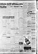 giornale/TO00208249/1947/Maggio/10
