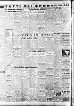 giornale/TO00208249/1947/Maggio/12