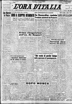 giornale/TO00208249/1947/Maggio/14