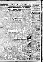 giornale/TO00208249/1947/Maggio/15