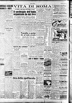 giornale/TO00208249/1947/Maggio/17