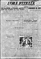 giornale/TO00208249/1947/Maggio/18