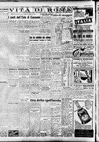 giornale/TO00208249/1947/Maggio/2