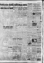 giornale/TO00208249/1947/Maggio/5
