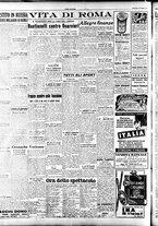 giornale/TO00208249/1947/Maggio/8
