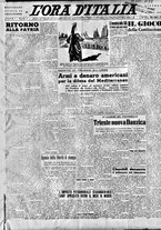 giornale/TO00208249/1947/Marzo/1