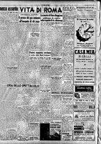 giornale/TO00208249/1947/Marzo/11