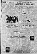 giornale/TO00208249/1947/Marzo/12