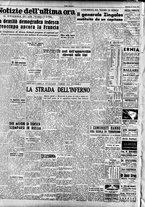 giornale/TO00208249/1947/Marzo/13