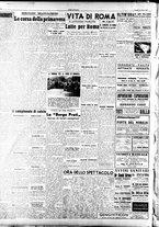 giornale/TO00208249/1947/Marzo/15