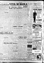 giornale/TO00208249/1947/Marzo/17