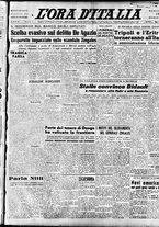 giornale/TO00208249/1947/Marzo/18