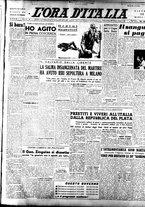 giornale/TO00208249/1947/Marzo/20