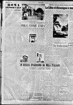 giornale/TO00208249/1947/Marzo/3