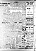 giornale/TO00208249/1947/Marzo/4