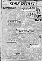 giornale/TO00208249/1947/Marzo/5