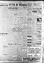 giornale/TO00208249/1947/Marzo/6