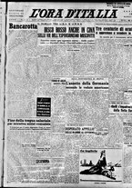 giornale/TO00208249/1947/Marzo/7