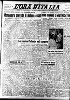 giornale/TO00208249/1947/Ottobre/1