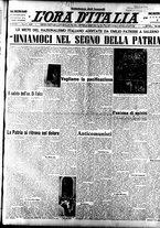 giornale/TO00208249/1947/Ottobre/10