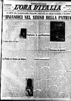 giornale/TO00208249/1947/Ottobre/11