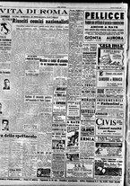 giornale/TO00208249/1947/Ottobre/12