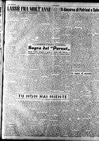 giornale/TO00208249/1947/Ottobre/13