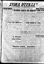 giornale/TO00208249/1947/Ottobre/15