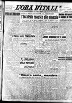 giornale/TO00208249/1947/Ottobre/16